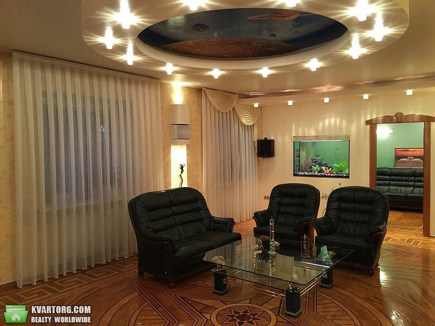 продам 4-комнатную квартиру Днепропетровск, ул.чернышевского - Фото 4