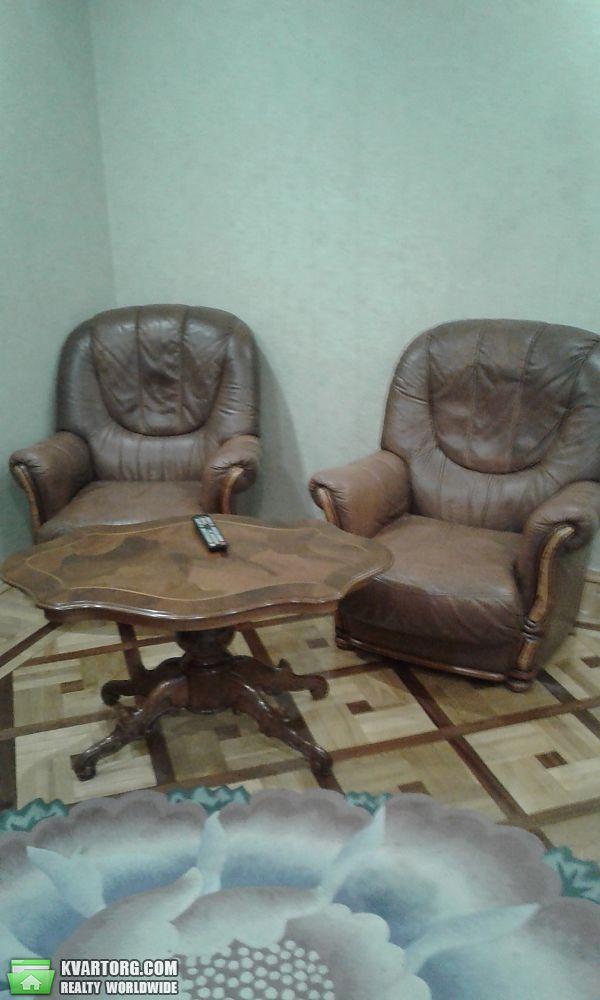 сдам 3-комнатную квартиру. Киев, ул. Срибнокильская 8. Цена: 428$  (ID 2190973) - Фото 7