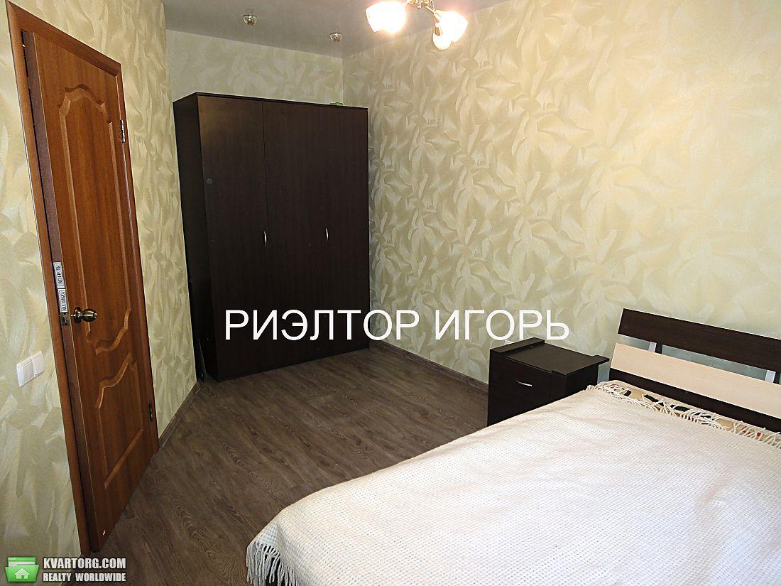 сдам 2-комнатную квартиру. Одесса, ул.Левитана . Цена: 270$  (ID 1980458) - Фото 8