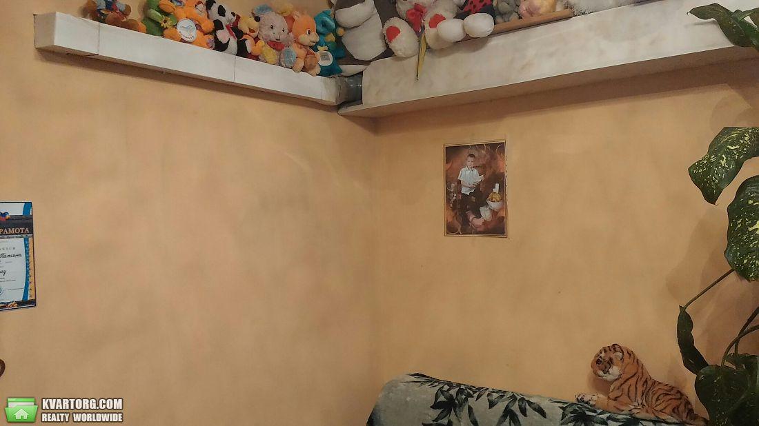 продам 1-комнатную квартиру Харьков, ул.Гвардейцев-Широнинцев 41в - Фото 4