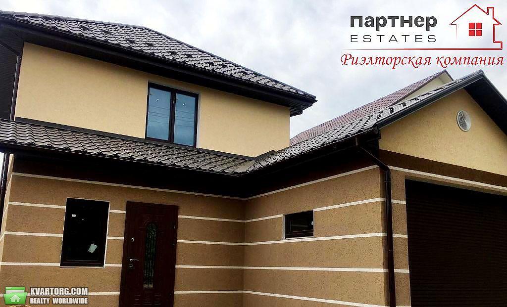 продам дом Одесса, ул.Полевая - Фото 1