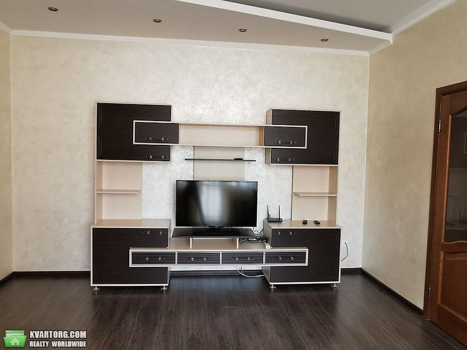 сдам 1-комнатную квартиру Ровно, ул.квітки основяненко 8б - Фото 4