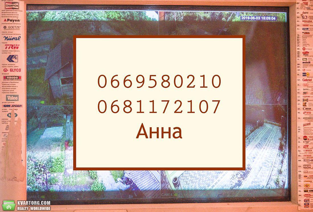 продам дом. Львов, ул.урочище Голоско 42. Цена: 200000$  (ID 2260370) - Фото 10