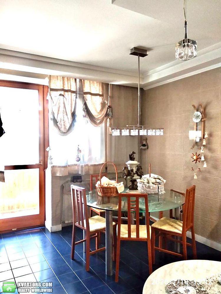 продам 3-комнатную квартиру Днепропетровск, ул.Кирова - Фото 1