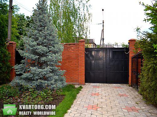 продам дом Днепропетровск, ул.благоева - Фото 2