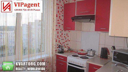 продам 1-комнатную квартиру Харьков, ул.Салтовское шоссе - Фото 1