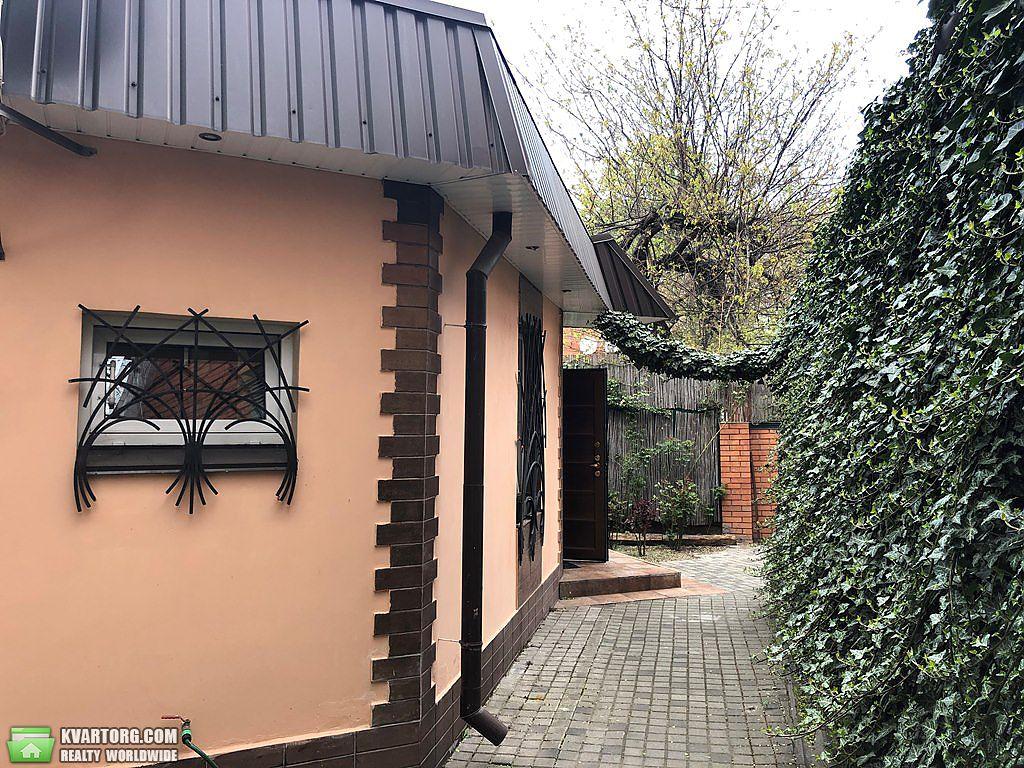 продам дом Днепропетровск, ул.Писаржевского - Фото 2