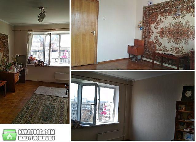 продам 3-комнатную квартиру Киев, ул. Героев Днепра 13 - Фото 1