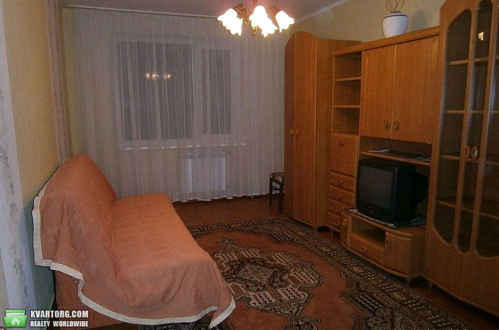 продам 3-комнатную квартиру Киев, ул. Оболонская пл 1 - Фото 1