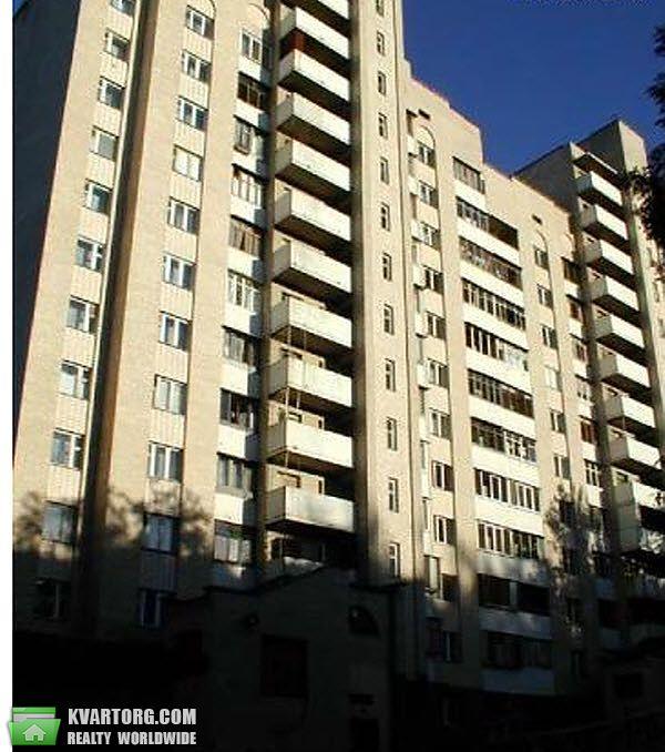продам 3-комнатную квартиру. Киев, ул. Бориславская  54. Цена: 67000$  (ID 2058211) - Фото 2