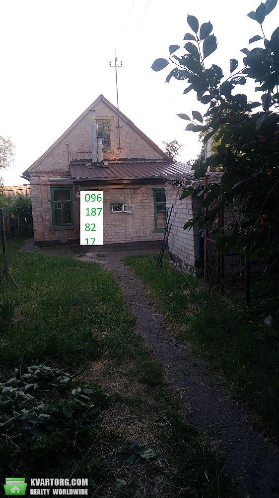 продам дом Днепропетровск, ул.Казакова - Фото 7