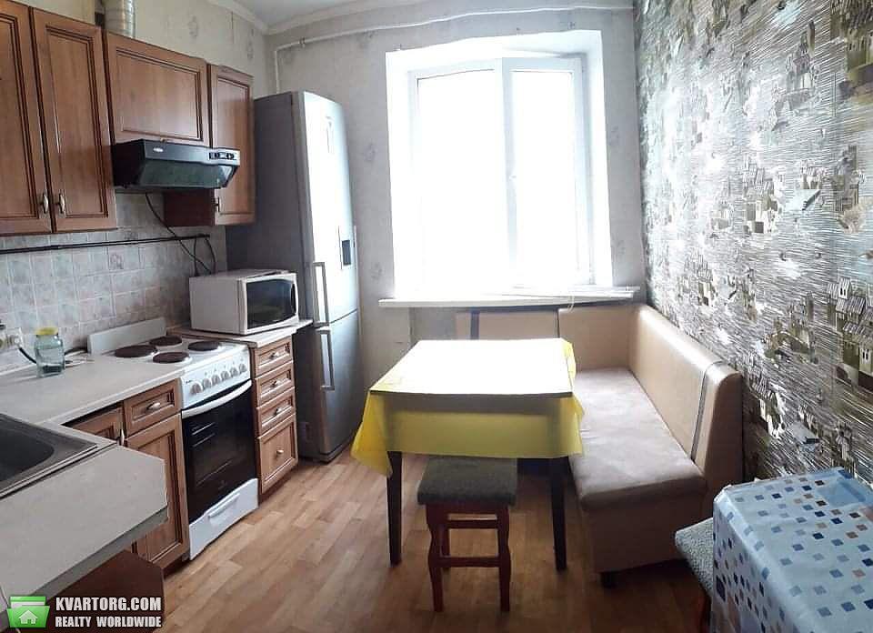 сдам 2-комнатную квартиру Днепропетровск, ул.Мукаша Салакунова - Фото 5