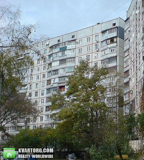 продам 3-комнатную квартиру Харьков, ул.Героев Труда 20/321 - Фото 4