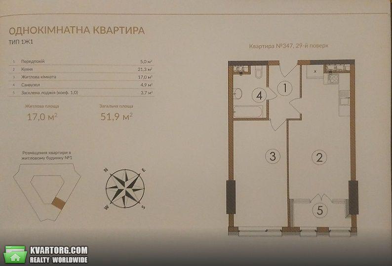 продам 3-комнатную квартиру Киев, ул. Победы пр 11 - Фото 6