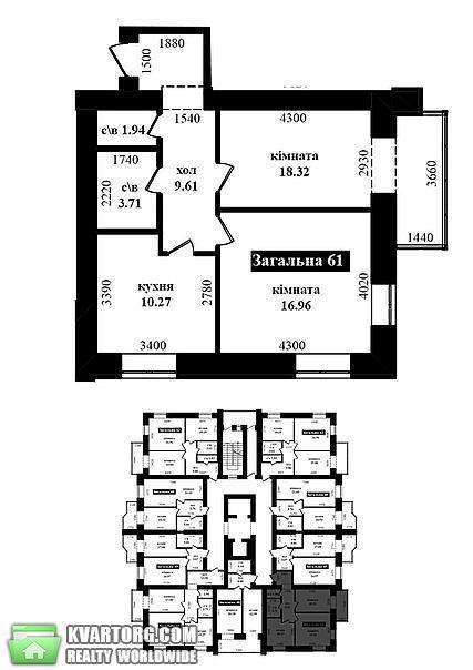 продам 2-комнатную квартиру. Ирпень, ул.Университетская 2л. Цена: 26000$  (ID 1794205) - Фото 4