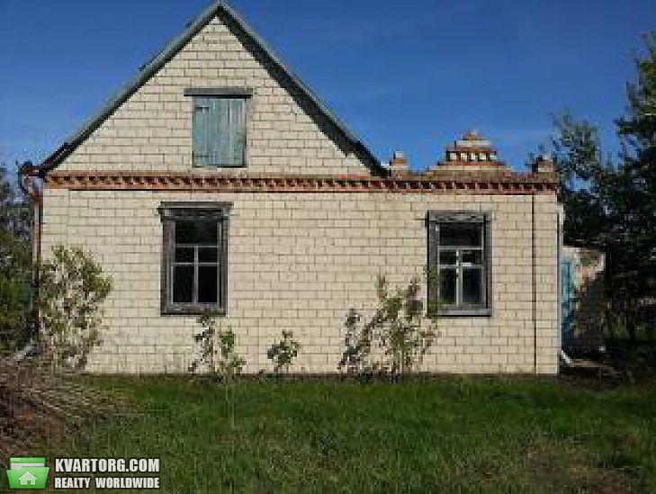 продам дом Днепропетровск, ул.Лісова 19 - Фото 1