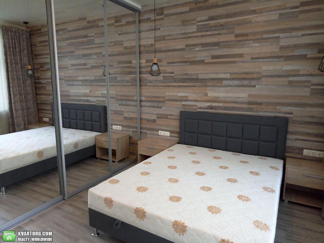 продам 2-комнатную квартиру Днепропетровск, ул.Ворошилова - Фото 4