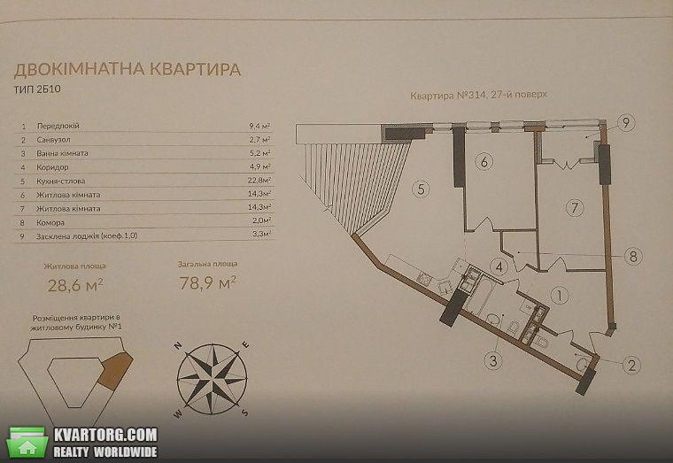 продам 3-комнатную квартиру Киев, ул. Победы пр 11 - Фото 5