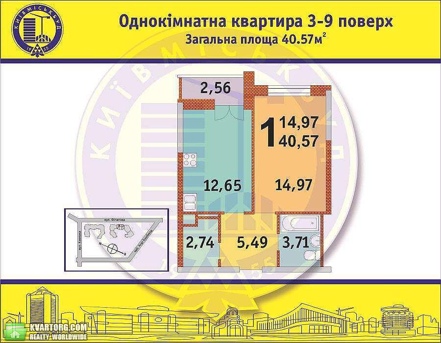продам 1-комнатную квартиру Киев, ул. Барбюса - Фото 4