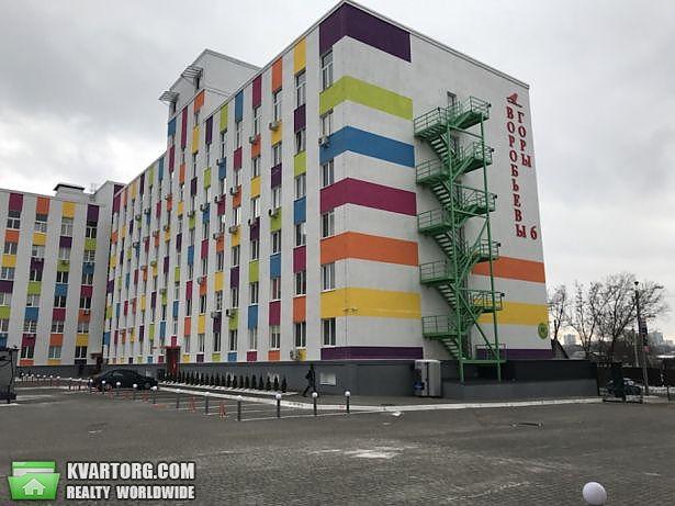 продам 1-комнатную квартиру Харьков, ул.шевченковский переулок