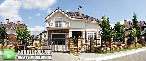 продам дом Киев, ул.золочье - Фото 1