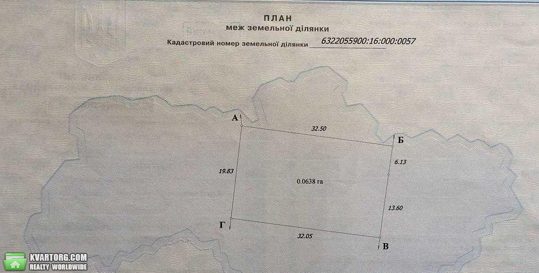 продам участок Харьков, ул.Малая Даниловка - Фото 9