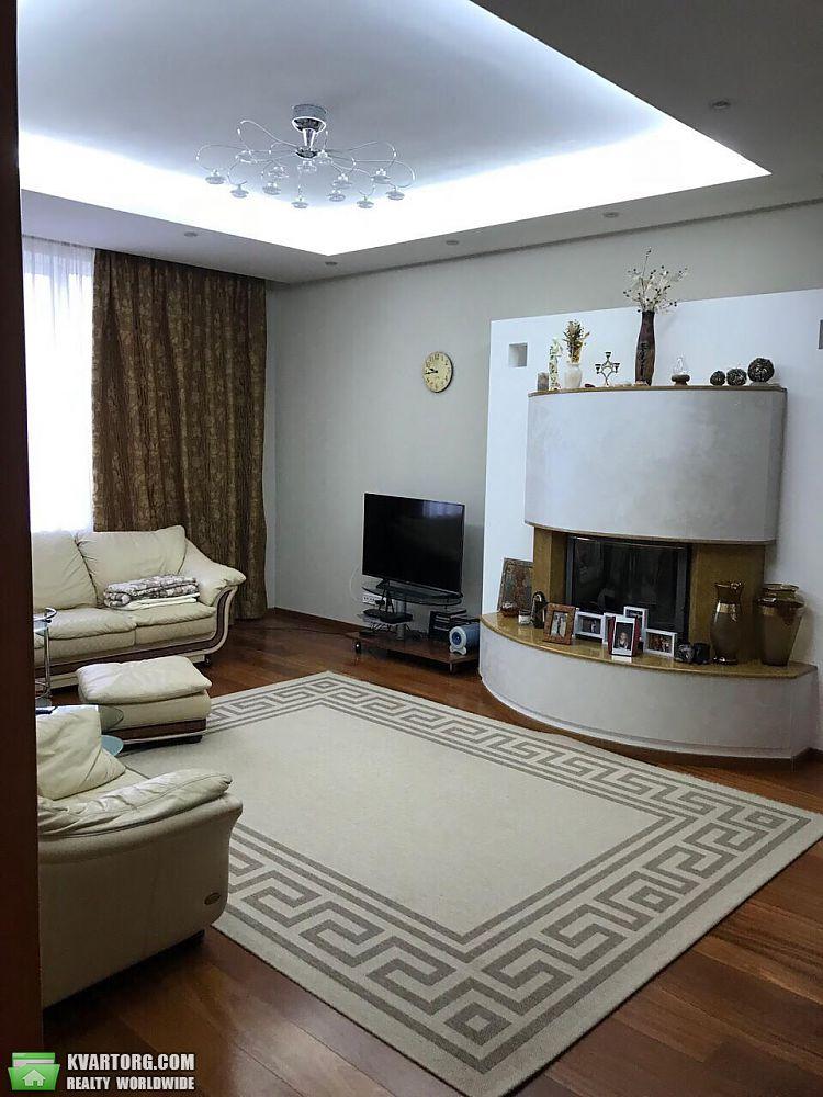 продам 3-комнатную квартиру Днепропетровск, ул.Рыбинская - Фото 1