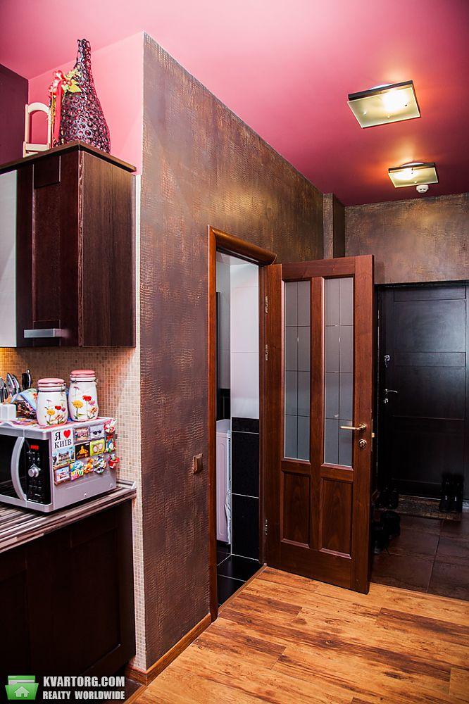 продам 2-комнатную квартиру Днепропетровск, ул.77000 - Фото 10