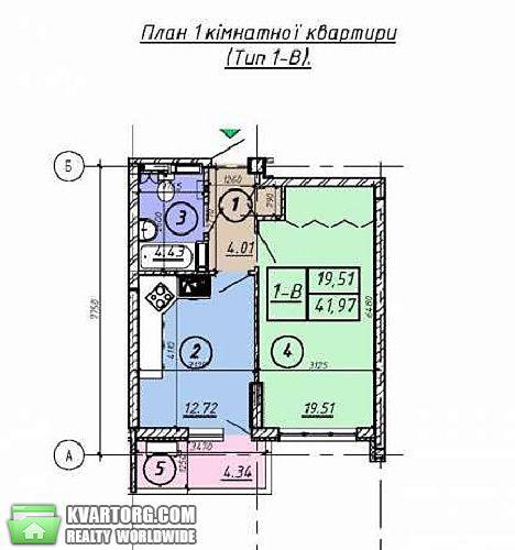 продам 1-комнатную квартиру. Киев, ул. Дубинина 2а. Цена: 45000$  (ID 2000862) - Фото 4