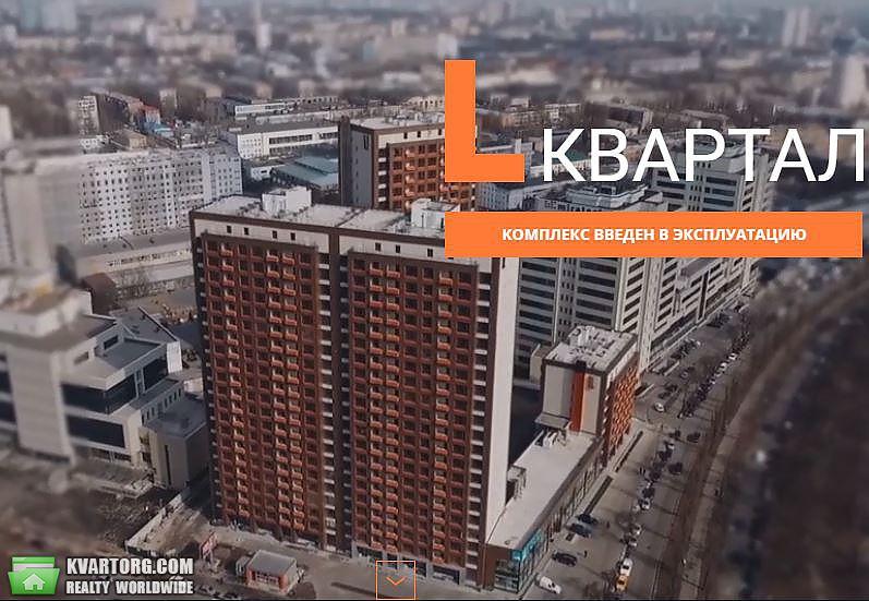 сдам 2-комнатную квартиру Киев, ул. Лепсе бул 6/7а - Фото 1