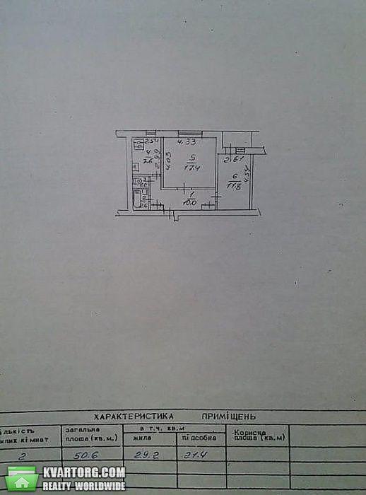 продам 2-комнатную квартиру Киев, ул. Автозаводская 5а - Фото 4