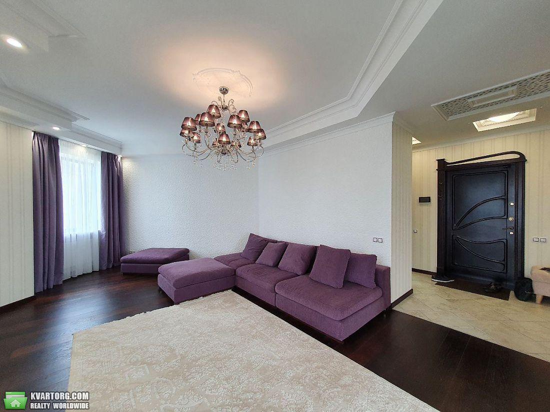 продам 3-комнатную квартиру Днепропетровск, ул.Рогалева 33 - Фото 1