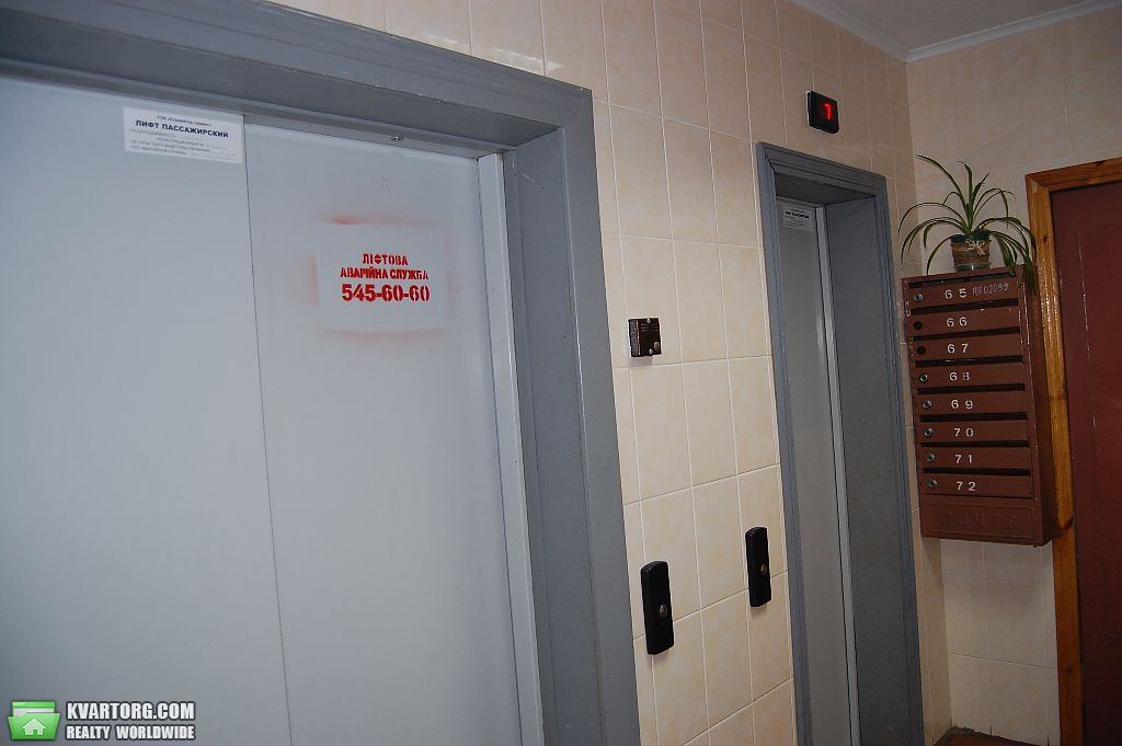 продам 3-комнатную квартиру. Киев, ул. Российская 42. Цена: 44000$  (ID 1909909) - Фото 2