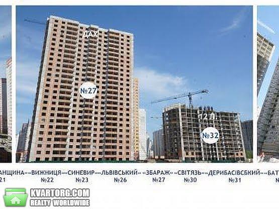 продам 1-комнатную квартиру. Киев, ул.Гмыри . Цена: 36000$  (ID 2241606) - Фото 3