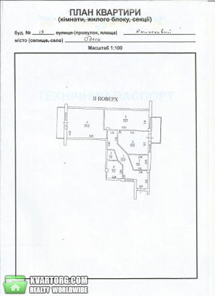 продам 2-комнатную квартиру. Одесса, ул.Книжный переулок 19. Цена: 100000$  (ID 2134952) - Фото 9
