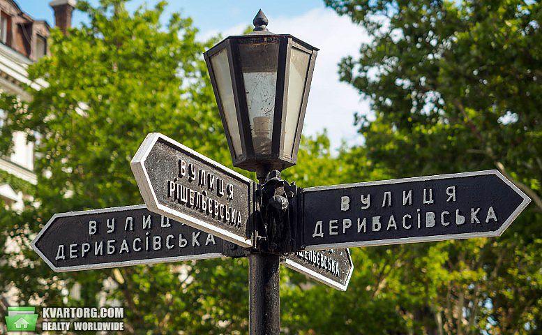 сдам офис Одесса, ул.Дерибасовская офис аренда
