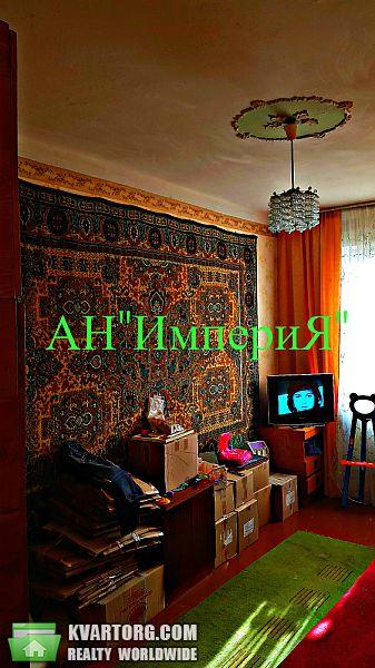 продам 3-комнатную квартиру Киевская обл., ул.Шевченко 93 - Фото 1