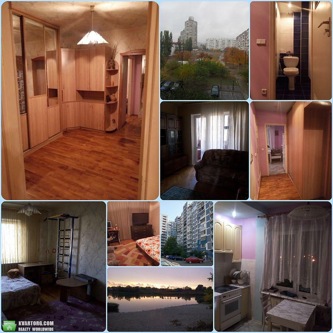 продам 3-комнатную квартиру. Киев, ул. Лайоша Гавро 11д. Цена: 73500$  (ID 1796066) - Фото 1