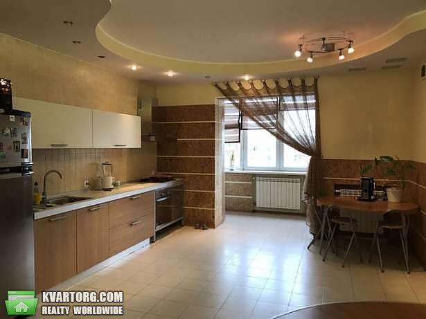 продам 3-комнатную квартиру Днепропетровск, ул.Екатериненский бульвар - Фото 1