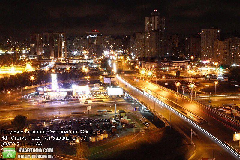 продам 2-комнатную квартиру Киев, ул. Завальная 10Г - Фото 1