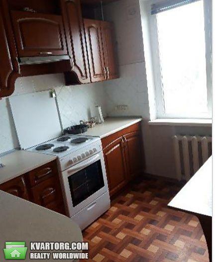 сдам 2-комнатную квартиру Одесса, ул. Заболотного - Фото 1