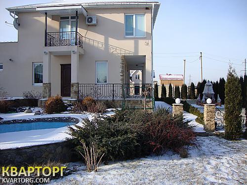 продам дом Днепропетровск, ул.бртское - Фото 7