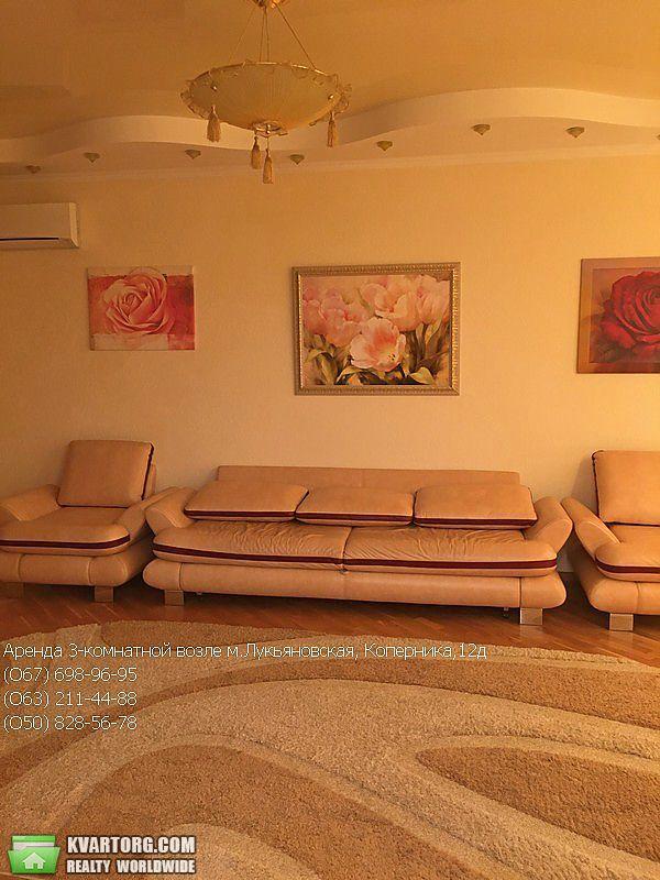сдам 3-комнатную квартиру Киев, ул. Коперника 12Д - Фото 3