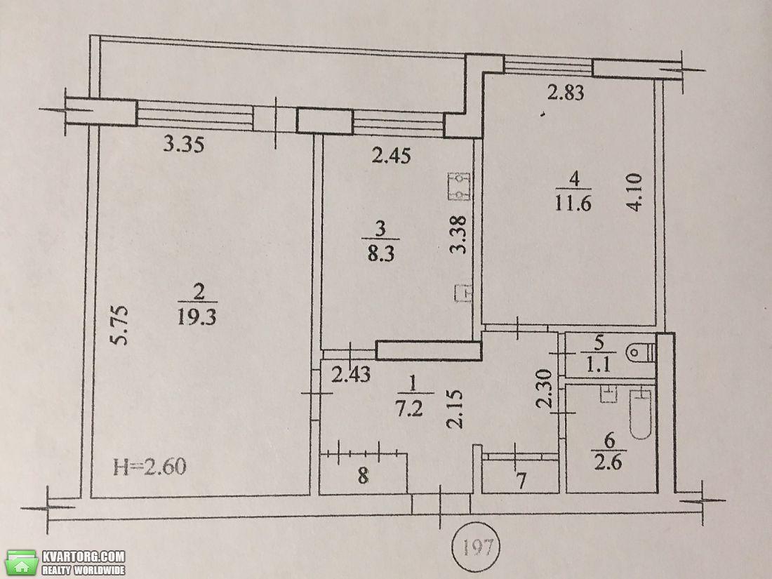 продам 2-комнатную квартиру Харьков, ул.тракторостроителей - Фото 2