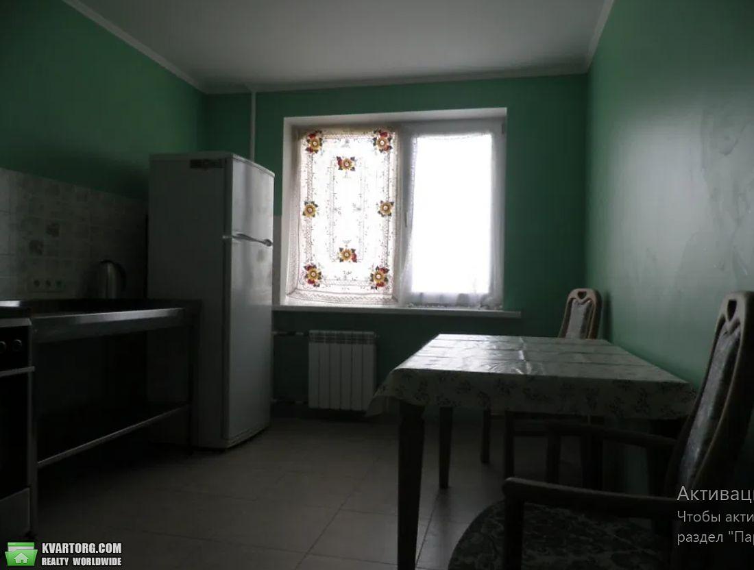 сдам 1-комнатную квартиру. Киев, ул. Тимошенко 2/4. Цена: 400$  (ID 2368708) - Фото 7