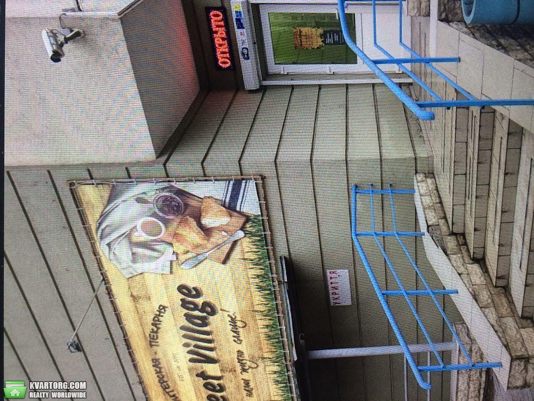 продам нежилой фонд Киев, ул. Урловская 23а - Фото 3