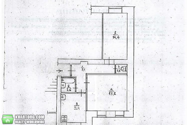 продам 2-комнатную квартиру Киев, ул. Багговутовская 32 - Фото 7