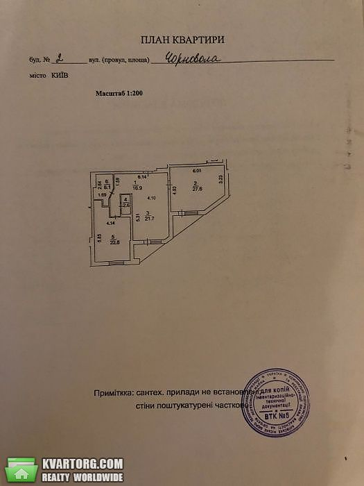 продам 3-комнатную квартиру. Киев, ул. Черновола 2. Цена: 160000$  (ID 2321037) - Фото 8