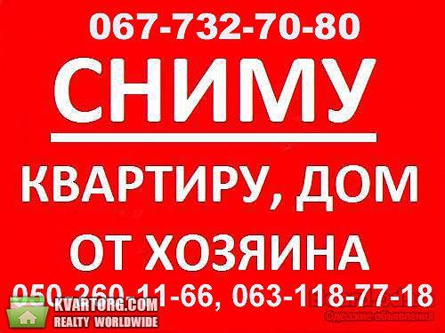 сниму 1-комнатную квартиру. Одесса, ул.Маршала Говорова . Цена: 500$  (ID 1731284) - Фото 1
