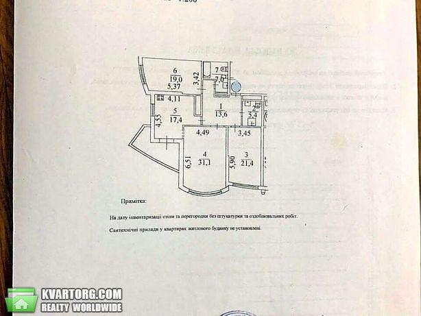 продам 3-комнатную квартиру Киев, ул. Героев Сталинграда пр 12е - Фото 8